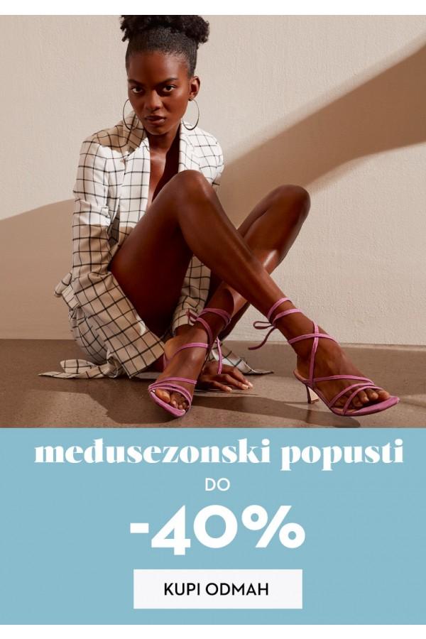 neprijatno Nadati se gravitacija  Ženska obuća, cipele, čizme, patike i torbe | Nine West
